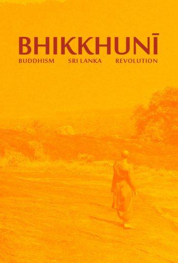Bhikkhuni, Buddhism, Sri Lanka, revolution