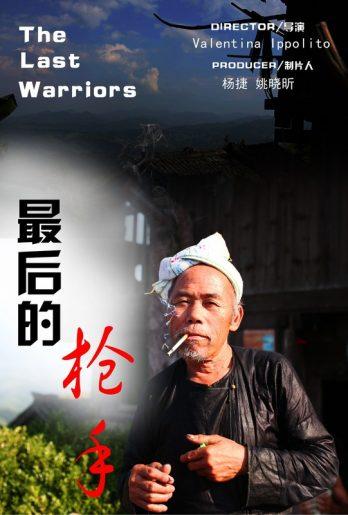 The Last Warriors – Posljednji ratnici